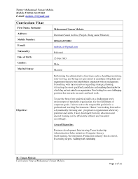 Sample Resume Administrative Manager by Hr Or Admin Manager Resume