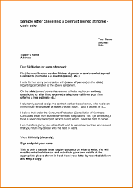 business letters sample daycare termination letter example of