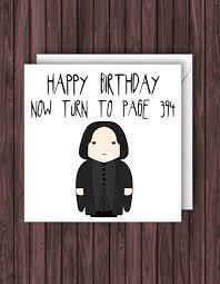 best 25 birthday cards ideas harry potter birthday ecards best 25 harry potter birthday cards