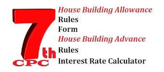 House Building Calculator House Building Allowance House Building Advance Rules Form