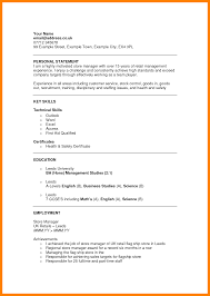 Job Resume Key Qualifications by 12 Short Personal Statement Examples Simple Cv Formate