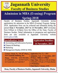jagannath university emba admission notice 2017 eduresultbd com