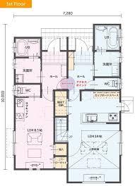 chambre des avou駸 二世帯住宅 左右分離型 38坪 4ldk 小屋裏収納の間取り わかりやすい