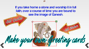 Invitation Cards For Ganesh Festival Ganesh Chaturthi Greeting Card Android Apps On Google Play