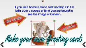 Ganesh Puja Invitation Card Ganesh Chaturthi Greeting Card Android Apps On Google Play