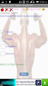 Abdominal Anatomy Quiz Human Anatomy Quiz Game Android Apps On Google Play
