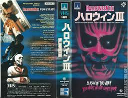 halloween iii season of the witch vhscollector com your