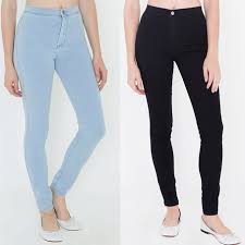 alibaba jeans high waisted pocketless jeans on the hunt