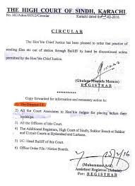 Letter Of Termination Of Employment For Misconduct by Welcome To High Court Of Sindh
