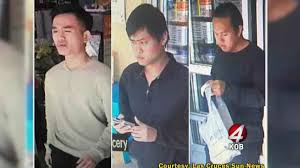 Seeking Card Lc Seeking Accused Of Stealing Credit Card Info Of 21