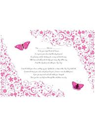 Matron Of Honor Poem Hen Party Poem Maid Of Honour Vows Hen Party Superstore