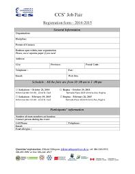 registration form employers 2014 2015 fn