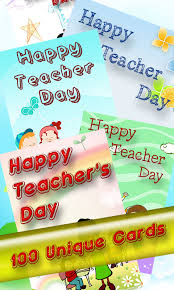 day wishes day wishes android apps on play