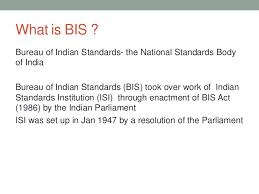 bis bureau stantards iso international stantard organaization bsi bureau of in