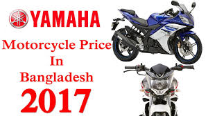 honda cbr price list yamaha motorcycle price in bangladesh 2017 aci motors ltd