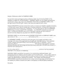Business Reference Letter by Accounts Payable Team Leader Recommendation Letter Reference