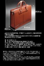 Cowhide Briefcase Nep Rakuten Global Market Bag Mens Bag Briefcase Handmade