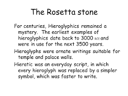 rosetta stone date lecture 9 language as a cipher ppt video online download