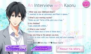 Our Two Bedroom Story Kaoru Otome Otaku Our Two Bedroom Story Character Interview