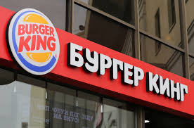 Google Home In Russian by Burger King Launches Cryptocurrency U0027whoppercoin U0027 In Russia Fortune