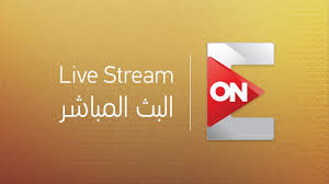 on e live streaming hd youtube