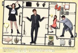 mbc u0027s upcoming drama