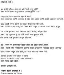 wedding quotes marathi wedding jokes vivecsharing