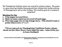 thanksgiving traditions poster by grade common tpt