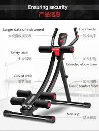 aliexpress com buy ab rocket fitness machines for home exercise