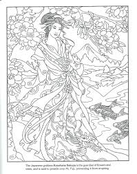 coloring pages geisha coloring pages deviant art