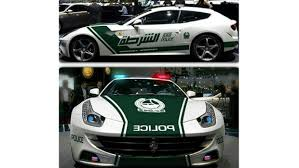 police ferrari these are the world u0027s best police cars 冰果英语 智能学习专家