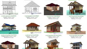 Play Design This Home Online Free Free Home Designs And Plans Android Apps On Google Play