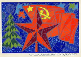 russian new year cards all russia russian culture