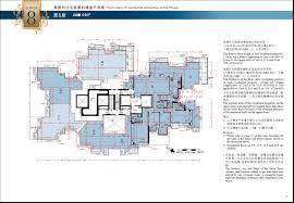 H Shaped Floor Plan