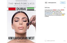 make up classes in md middle east exclusive makeup masterclass by mario dedivanovic
