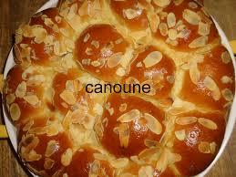 overblog cuisine marocaine la cuisine de noufi cuisine marocaine et d ailleurs pour les