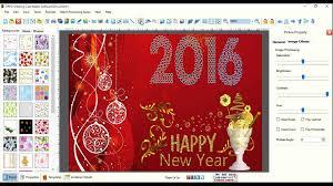 greeting card software greeting card designer software gallery greeting card template