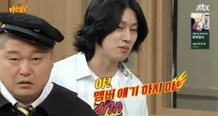 Sho Ayting junior s heechul warns cast of ask us anything to not