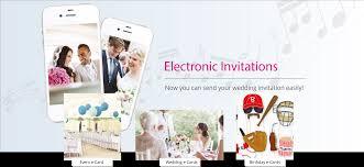 E Invitation Card Jm Electronic Invitations