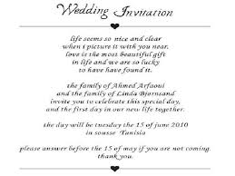 wedding invitations messages beautiful wedding invitation wording email sles wedding