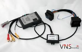 rns e audi audi rns e multimedia adapter buy audi rns e multimedia adapter