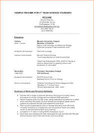 Resume Of College Student Resume Of A Computer Science Student Free Resume Example And