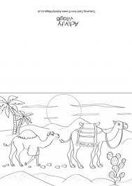 colouring cards for kids