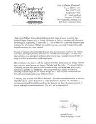 sample job promotion cover letter cover letter examples