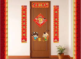 chinese new year home decoration 2017 new year decoration chinese couplets removable wall glass