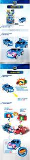 car toy blue power battle watch car bluewill battle bumper light u0026 go watchcar