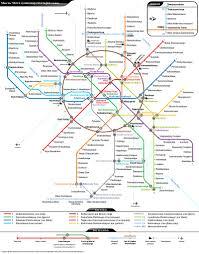 Houston Metro Rail Map by Tokyo Metropolitan Railway System 3000 2171 Rebrn Com