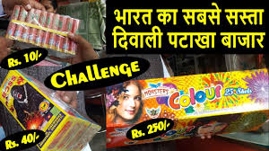 crackers in wholesale factory price भ रत क सबस