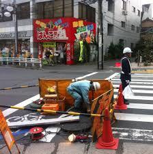 November Tokyo by File Man Hole Worker And Flag Signal Man Tokyo Japan Nov 2014