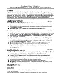 accounts payable specialist resume sample awesome collection of